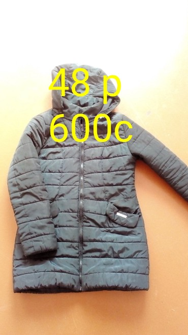 Женские куртки в Кемин