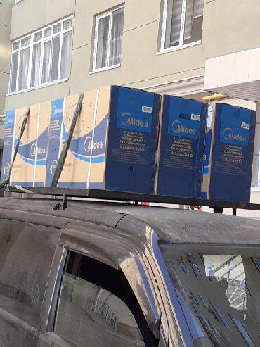 заправка-домашнего-кондиционера в Кыргызстан: Кондиционеры всех видов, установка, ремонт, обслуживание, на складских