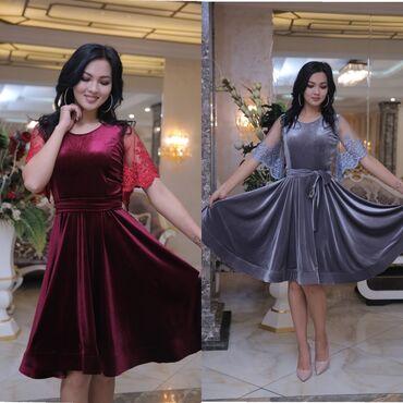 Продаются платья 42 размера в двух расцветках . Новое