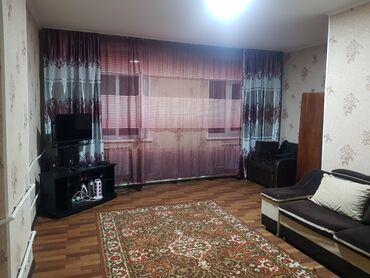 Сдам в аренду Дома от собственника Долгосрочно: 67 кв. м, 2 комнаты