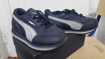 Кожаные ботасы фирмы Пума. Из Германии. Размер34 в Бишкек