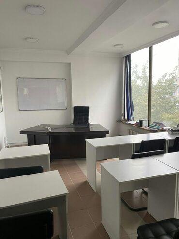 Коммерческая недвижимость в Бишкек: Сдаю помещение под офис. С мебелью. Прошу 600$. Звонить. Или вотсапп