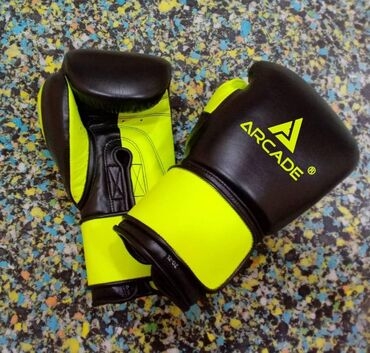 Arcade boxing gloves