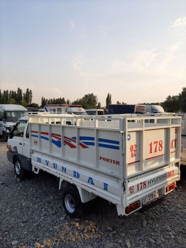 пьяное такси бишкек in Кыргызстан   ГРУЗОВИКИ: Портер такси портер такси портер такси портер такси портер такси пор