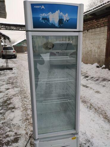 Б/у Холодильник-витрина Белый холодильник Avest