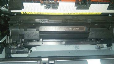 Bakı şəhərində canon printer