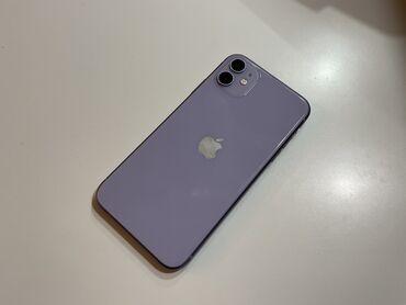 IPhone 11 | 64 ГБ | Б/У | Беспроводная зарядка, Face ID