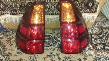 задние фонари GX 470 сост.новые за пару  в Токмак