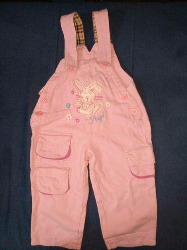 Детские джинсы и брюки в Кыргызстан: Розовый комбинезон для девочки длет, ростовку не знаю. Новый
