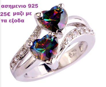 Ασημενια δαχτυλιδια 25€ μαζι με τα εξοδα