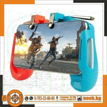 Геймпад для мобильной игры ! Ак-16, удобен в использовании