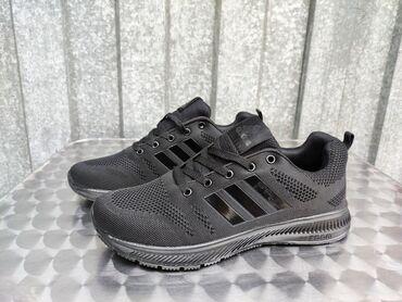 Adidas All Black Muske Patike Made In Vietnam Model 2021!Patike su