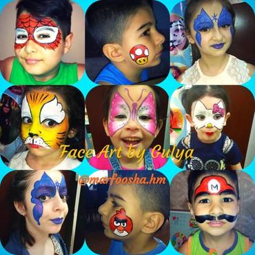 Face Art.  Детский макияж на праздники! На фото мои работы.  Оплата до