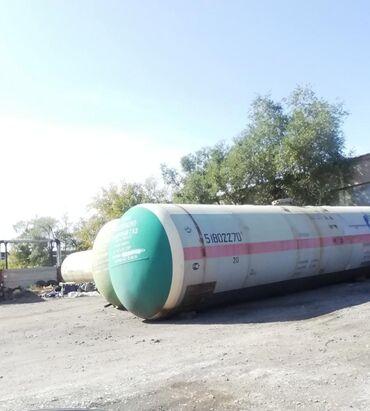41 объявлений: Газовая емкость, Пропоновый резервуар, Бочка бу 62куб 95кубовые