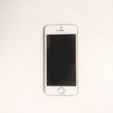 iphone qablari - Azərbaycan: İşlənmiş iPhone 5s 64 GB Qızılı