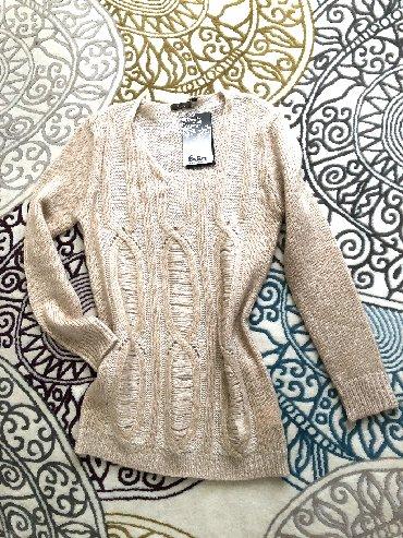 женские-белые-свитера в Азербайджан: Teze yum kofta