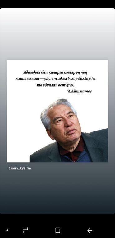 Недвижимость - Таджикистан: Подсления га кыздар керек 3 кыз таза тыкан