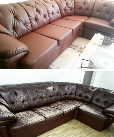 Перетяжка всех видов мягкой мебели в Бишкек