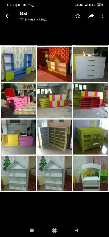 Мебель для детского садика на заказ любой сложности индивидуальный