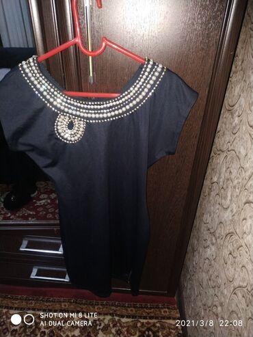Платье почти новая