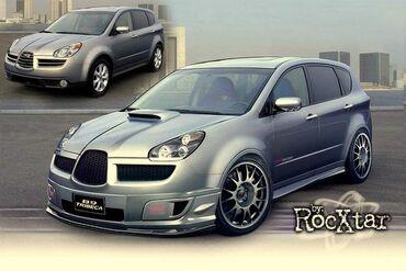 Subaru Tribeca B9 _-_-_ ЗАПЧАСТИ на ЗАКАЗ, от 7 до 20 дней