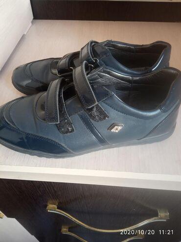 Хорошая обувь отдам за300сом