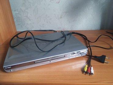 dvd supra в Кыргызстан: Dvd-плеер фирмы paragon