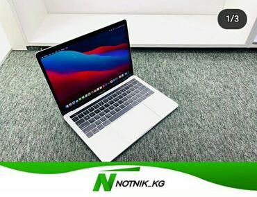 работа для детей 10 11 лет бишкек in Кыргызстан   ШКОЛЬНАЯ ФОРМА: Идеальный вариант для программирования -MacBook