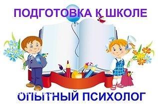 ad-image-8095673