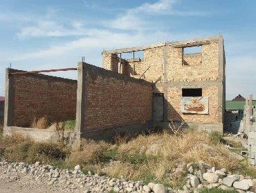 Эки этаж уй - Кыргызстан: Ала тоо3жаны конушунан эки этаж крышасы жабыла элек уй сатылат чон