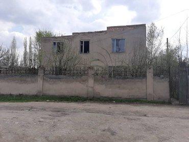 ремонт фарфора в Кыргызстан: Продам Дом 190 кв. м, 4 комнаты