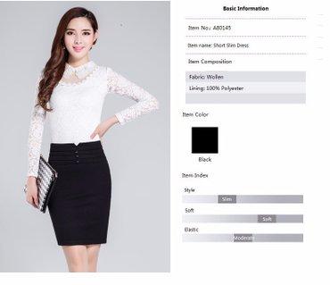черная юбка карандаш в Кыргызстан: Юбка карандаш. магазин H&М размер 44