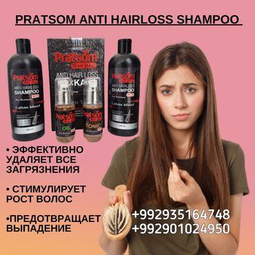 199 объявлений: Pratsom Anti Hairloss Shampoo- Шампунь для профилактики выпадения