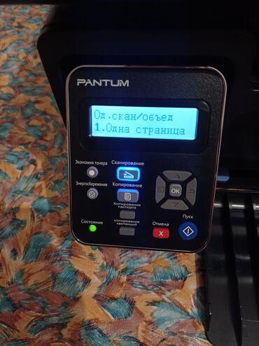 Printer - Skaner ( Təcili satılır, 10 gün işlənib) Fikri ciddi olanlar