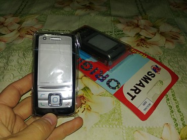 Новые корпуса на Nokia 6280. В наличии 2шт. чёрный и серебристый