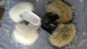Krzno - Srbija: Krznene papuče NOVOPapuče sa pravim,bogatim krznom polarne lisice i