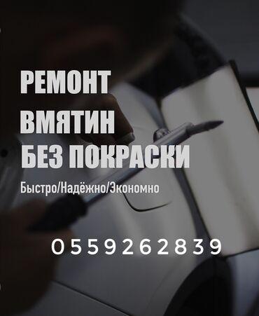 купить прицеп легковой в Кыргызстан: |