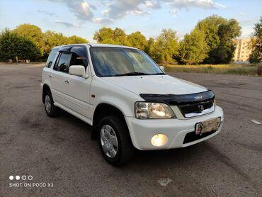 Транспорт - Кант: Honda CR-V 2 л. 1999 | 888888888 км