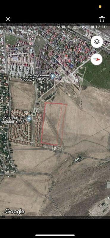 участок ишкаван в Кыргызстан: Продам 150 соток от собственника