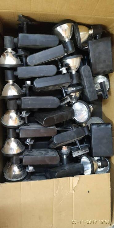 Освещение в Кыргызстан: Продам торговое освещение.рельсовый галогенный светильник 35watt