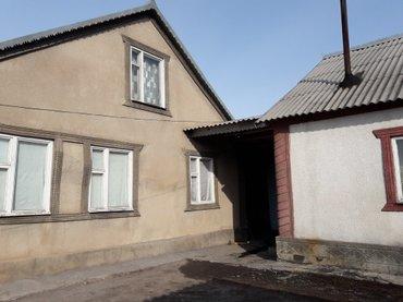 🆘️срочно продаю 2 дома 🆘️на одном участке 60 соток. ✔2дома с еврорем в Бишкек