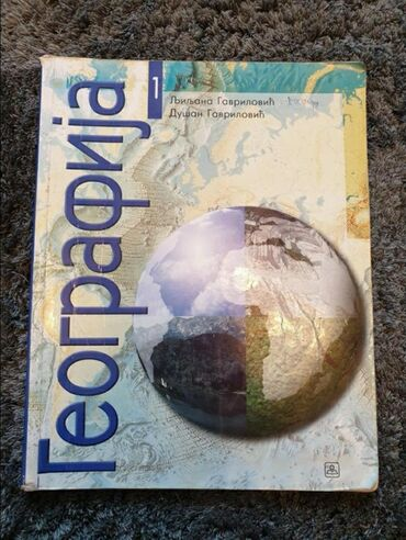 Knjige, časopisi, CD i DVD | Raca Kragujevacka: Geografija udzbenik za 1.godinu