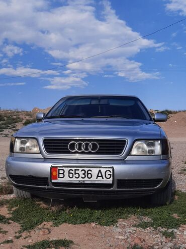 Audi A6 2.6 л. 1996 | 200000 км