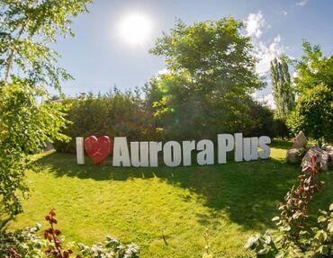 Коттедж, Aurora Plus ЦО Аврора, Теннисный корт