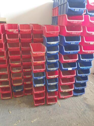 Πλαστικά κουτιά αποθήκευσης και ταξινόμησης. 32 X 22 X 16cm made in