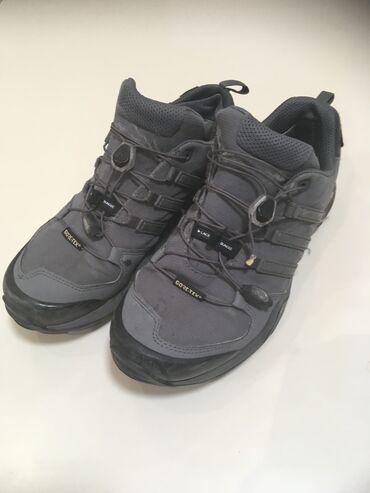 Adidas cipele - Srbija: Adidas cipele,vel 38/23dete ih je nosilo prošle godine sada su nam