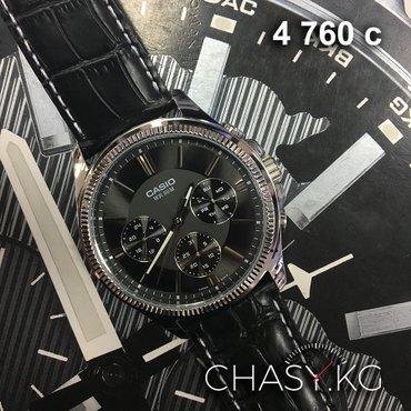 Мужские Черные Наручные часы Casio в Бишкек