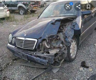 Скупка аварийных авто!!!! Мерс 124 Ауди 100 Гольф 2,3 Мазда 626