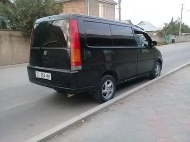Ысык куль - Кыргызстан: Такси минивен на заказ степвагон 7мест Бишкек Ысык Куль. Токмок.Кара-