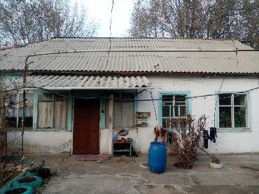 Недвижимость - Тогуз Булак: Продаю или меняю!!! 2спальни, зал, 2 кухни, коридор, веранда, вход в
